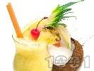 Рецепта Коктейл Пина Колада (Pina Colada)